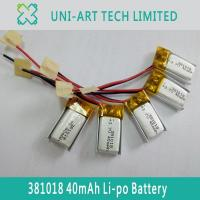 Buy cheap wear 381018 40mAh from wholesalers