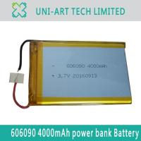 Buy cheap power bank 606090 4000mAh from wholesalers