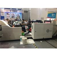 Buy cheap 4 Color Flexo Printing Machine , Paper Die Punching Machine For Paper Plate / Paper Box product