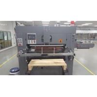 High Security Paper Box Die Cutting Machine For Paper Cups / Paper Plates