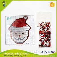 Buy cheap Latest arrival top sale Intriguing pe toy DIY perler beads product