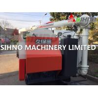 Buy cheap HOT SALE KUBOTA PRO688Q Combine Harvester from wholesalers