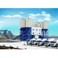 Buy cheap Common Commercial Concrete Mixing Station from wholesalers