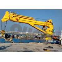 Buy cheap 31m Long Range Telescopic Boom Marine Crane Pedestal Crane from wholesalers