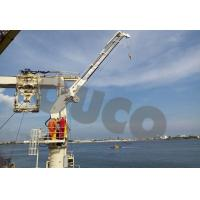 Buy cheap 2.5T Folding Knuckle Boom Telescopic Hydraulic Crane from wholesalers