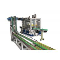 Buy cheap Automatic can making machine for paint can from wholesalers