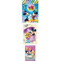 Buy cheap Mickey&Friends NPM1823 NoteBook product