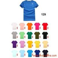 Buy cheap T-shirt Item NO: ATETS004 product
