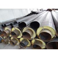 Buy cheap Hot Selling Factory Directly 304 Stainless Steel Wire product