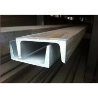 Buy cheap buy korea coil 304 stainless steel coil steel in U.S.A product