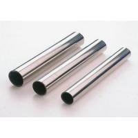 Buy cheap corrossion resistance n05500 product