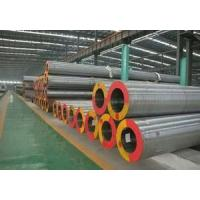 Buy cheap material JSC270C. OD product