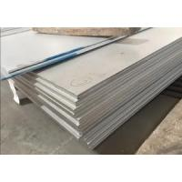 Buy cheap 304 Special Stainless Steel in Iraq product