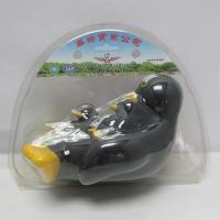 Buy cheap Promotion bath toy set of Penguin in Shenzhen product