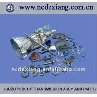Buy cheap Transmission assy &components Number: Isuzu/JMC Pickup 4*2 TFR MSG5E product