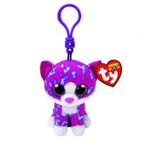 Buy cheap TY Beanie Boos Charlotte The Cat Keyring Clip Toys product