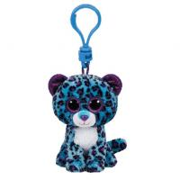 Buy cheap TY Beanie Boos Lizzie the Leopard The Fox Keyring Clip Toys product
