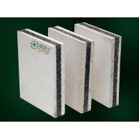 Buy cheap Maxto Board Series4 RYMAX Low Frequency Magnesium Sound Insulation Board product