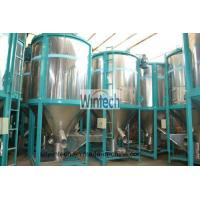 Buy cheap Holding Vessel Mixer/Chemical Tank product