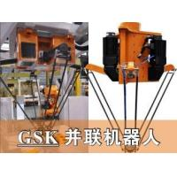 Buy cheap Multiple-degree-of-freedom-Parallel-series Robot from wholesalers