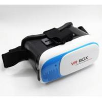 Buy cheap Wholesales Smartphone Gadgets Virtual Reality 3D Glasses product