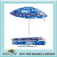 """Buy cheap 40"""" Fashion Promotion Outdoor Beach Umbrella product"""