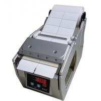 Buy cheap Automatic label dispenser X-100/sticker label dispenser product
