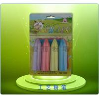 Buy cheap Process chalk 4-color (small cone) product
