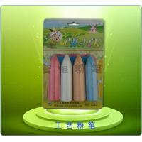 Buy cheap Process chalk 4-color (small cone)_1 product