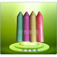 Buy cheap Process chalk The foreign trade of chalk product
