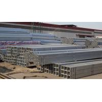 Buy cheap Galvanized Square Pipe product