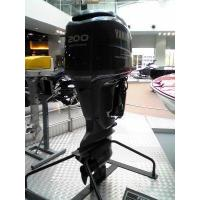 yamaha outboard motor for sale images - yamaha outboard