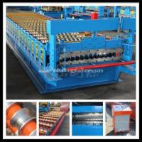 Buy cheap Hydraulic Ibr Metal RoofSheet Cold Roll Forming Machine from wholesalers