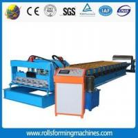 Buy cheap Cold Molding Machine from wholesalers