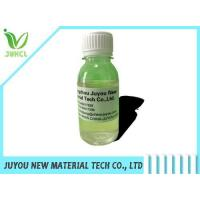 Buy cheap JY-350 silicone flowing and leveling agent for W&O based coating&painting equivalent as BYK333 product