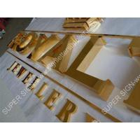 Buy cheap golden polished steel letter 03 from wholesalers