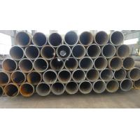Buy cheap Straight seam steel p LSAW pipe from wholesalers