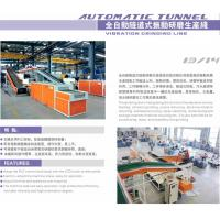Buy cheap automatic tunnel vibration grinding line from wholesalers