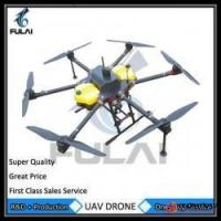 Buy cheap Intelligent drone UAV,drone professional carbon fiber frame agriculture sprayer product