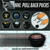 "Buy cheap NHL Pull Back Pucks 2"" Toy Capsules 250 pcs product"
