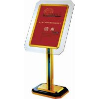 Buy cheap Instruction card P-30 product