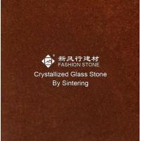 Buy cheap Pored Crystallized Glass Stone Number: DSJD551 from wholesalers