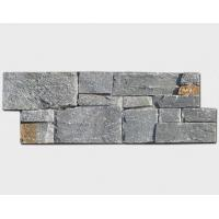 Buy cheap Grey Quartzite Concrete Culture Stone YXN-013 product