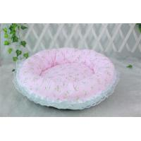 Buy cheap Flower Shape Mat product