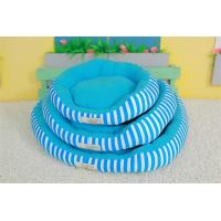 Buy cheap New Striped Round Bed product