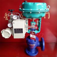 Buy cheap Pneumatic Angle type valve product