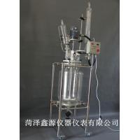 Buy cheap Double explosion-proof glass reactor product