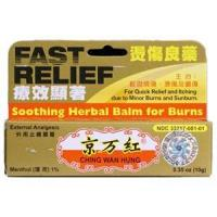 Buy cheap Ching Wan Hung Soothing Herbal Balm for Burns (10g) product