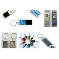 Buy cheap Offer to Sell Solar Energy Key Chains product