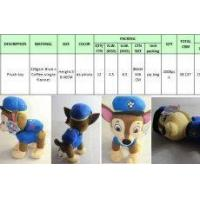 Buy cheap Plush toy product